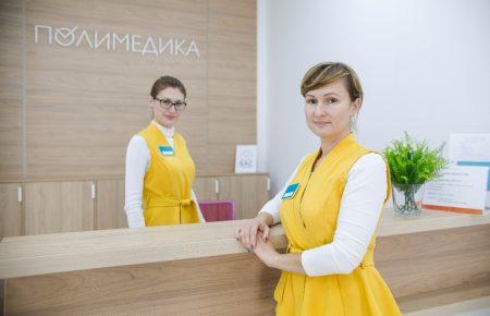 Открыты Полимедики в Челябинске!