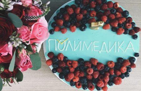 День рождения Полимедики в Белгороде!