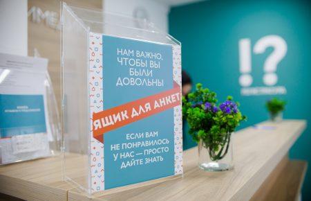 Какие услуги смогут получить взрослые жители Сыктывкара?