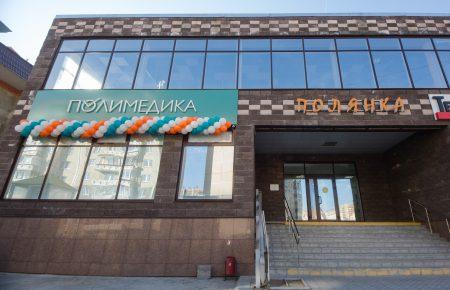 Изменение режима работы филиала на ул.Полянка, д.2а