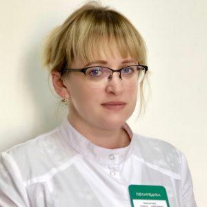 Макарова Ольга Сергеевна