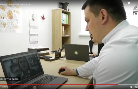 В Великом Новгороде начала работу онлайн-поликлиника «Телемедика»