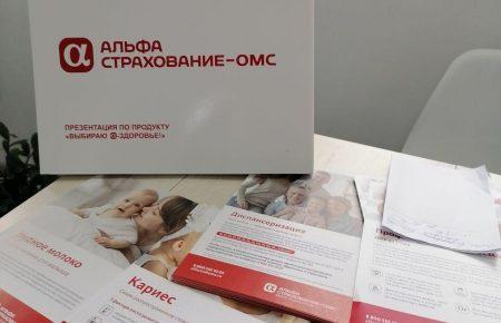 Получить полис ОМС теперь можно и в нашей поликлинике